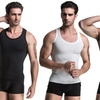 Extreme Fit Men's Compression Slim Tank Top