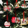 Up to 73% Off Custom Holiday Ornaments