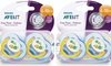 Avent Free Flow Infant Pacifiers ( 4-Pack)