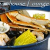 60% Off at Steamhouse Lounge