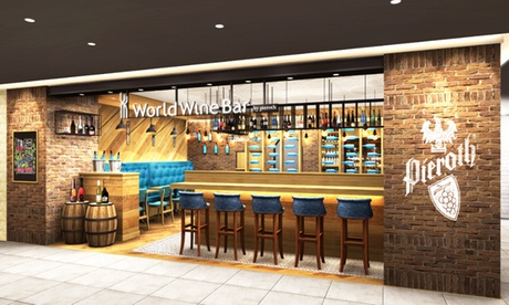 World Wine Bar by Pieroth(ワールドワインバー by ピーロート)千葉店