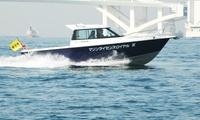 釣りやモーターボートなど、マリンライフをより楽しく ≪二級小型船舶操縦免許(最短2日間)/国家試験免除≫ @船舶免許 マリンライセンスロ...