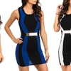 Women's Junior Two-Tone Mini Dress with Attached Belt