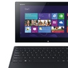 """Sony VAIO Tap 11 128GB 11.6"""" Tablet PC with Wireless Keyboard"""