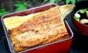 金のうな重「白蒲重」(肝吸い・奈良漬・わさび醤油・粒ゆず胡椒付き)
