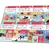 Scholastic Wipe-Clean Board Books Bundle (11-Piece)