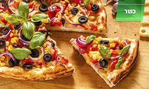 """פיצה דון פרדו - קרית אונו: פיצה דון פרדו קריית אונו, כשרות בד""""צ: פיצה אישית + תוספת ב-19 ₪ בלבד. א-ה ומוצ""""ש עד חצות! תקף גם לפיצה טבעונית"""