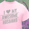 Up to 47% Off Personalized T-Shirts from GiftsForYouNow.com