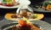 福岡県/浄水通り ≪ディナー/フレンチフルコース10品(黒毛和牛、フォアグラのポワレなど)≫