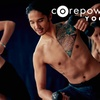 47% Off Yoga Classes at CorePower Yoga