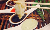 $6 for 12 Dumplings, or $10 to Add 1 Side & Drink, or $8 for Frozen Dumplings from The Dumpling Co (Up to $15 Value)