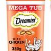Two Dreamies Cat Treats MegaTubs
