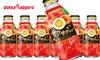 送料無料|ポッカサッポロ|サクサク角切り贅沢りんご400gボトル缶