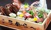 静岡 豪華海鮮トロ箱と選べる釜飯&7種のお風呂/1泊2食