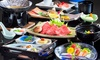山梨/八ヶ岳 料理長厳選の国産牛と旬の素材を使った和食料理/全日同料金/1泊2食