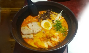35% Off Ramen Dishes at Momiji at Momiji, plus 6.0% Cash Back from Ebates.