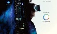 【 20%OFF 】VR(バーチャルリアリティ・仮想現実)が作り出す3D空間で、冒険の旅へ≪ VirtuaLink(バーチャリンク) /...