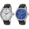 Lucien Piccard Trevi Men's Watches