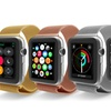 Bracelet Apple Watch en maille