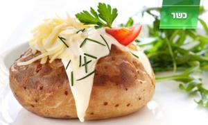 Jacket potato bar - ג'קט פוטאטו בר: Jacket Potato Bar החדש והכשר למהדרין בשוק ירושלים: מנת פוטטו + כוס לימונדה ב-17.50 ₪ בלבד! אופציה לתוספת סלט או בירה