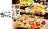 3,480円/名|肉寿司3貫盛り等全9品+プレミアム飲み放題最大180分