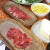 東京都/四谷三丁目 ≪紙やきコース(マトン肉・ラム肉など)+1ドリンク≫