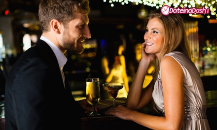Speed Dating or Singles Party for One or Two with DateinaDash, Multiple Locations (Up to 70% Off)