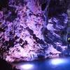 Ingressi Grotte di Pertosa Auletta