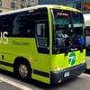 Up to 38% Off One-Way Bus Trips