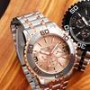Joshua and Sons Men's Swiss-Quartz Multifunction Watch
