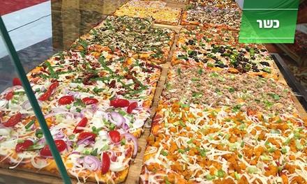 מסעדת ג'וזפה- איטלקייה כשרה: 2 ריבועי ספיישל פיצה, עם מגוון תוספות ושילובים מעניינים, ב-18 ₪ בלבד