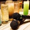 宮城県/塩釜市 ≪ビッグエコー カラオケ歌い放題&飲み放題150分≫