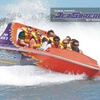 50-Minute Jet Boat Ride: Child $49, Adult $59