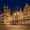 Louvain : 1 ou 2 nuits avec petit-déjeuner et check-out tardif