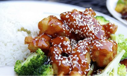 image for $13.99 for $20 Worth of Asian Cuisine at Mandarin Garden <strong>Restaurant</strong>