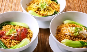 Chin Chin - Gartcosh: For Two or Four: Two-Course Chinese Meal at Chin Chin (Up to 48% Off)
