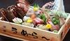 静岡・熱川温泉 オーシャンビュー/松茸御膳/1泊2食