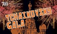 Tchaikovsky Gala Front Circle Ticket, 20 June at Royal Albert Hall (Up to 56% Off)