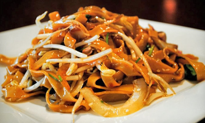 Andy Nguyen's Vegetarian Restaurant - Curtis Park: $10 Worth of Asian-Inspired Vegetarian Food