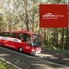 Greyhound Australia 40% Bus Discount
