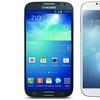 Samsung Galaxy S4 16GB Smartphone for Sprint