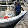 Up to 32% Off Private Fishing Charter at ProFishNC Charters