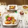 Saisonales 3-Gänge-Gourmet-Menü