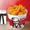 KFCカード5,000円分 or 10,000円分 or 20,000円分(一部店舗除く)
