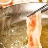 神奈川県/武蔵小杉≪博多もつ鍋など10種から選べる鍋食べ放題+飲み放題120分≫