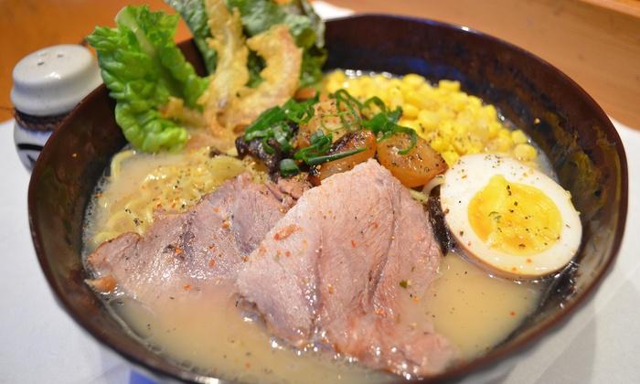 Takara Japanese Ramen and Cuisine - El Camino: Japanese Cuisine for Lunch for Two at Takara Japanese Ramen and Cuisine (35% Off)