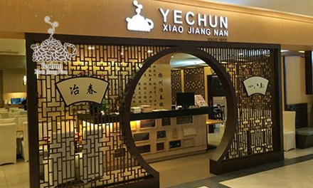 Yechun Xiao Jiang Nan: $15.80 for a Chinese Buffet at Marina Square (worth $25.80). More Options Available