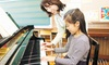 Sounds of Perfection Music Center - Multiple Locations: $100 for $200 Worth of Services — Sounds of Perfection Music Center