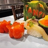 Half Off Sushi and Japanese Cuisine at Tanpopo Japanese Restaurant