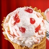 40% Off at Bruster's Real Ice Cream